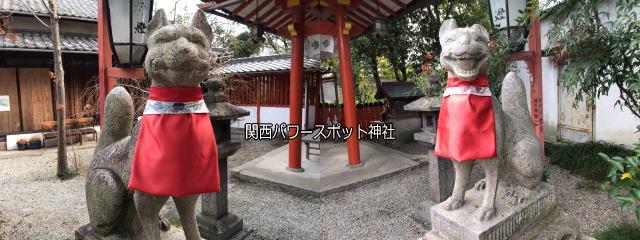 源九郎稲荷神社の狛狐(宝珠と巻物をくわえている)