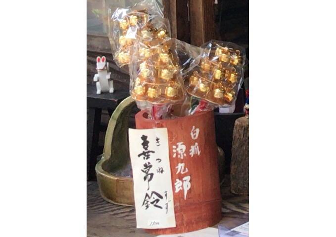 源九郎稲荷神社、幸運の鈴「喜常鈴」