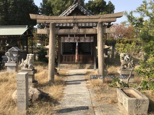 姫嶋神社の末社「金刀比羅宮」