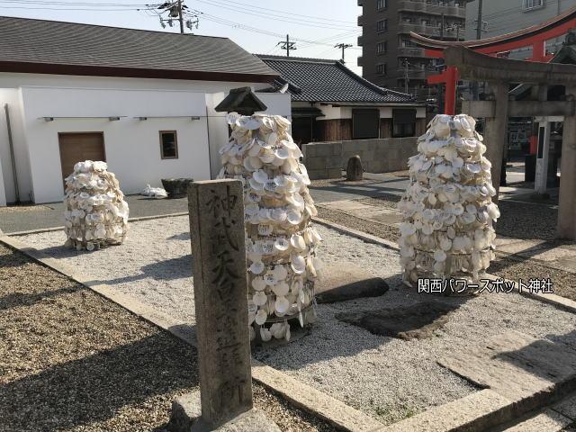姫嶋神社「はじまりの碑」