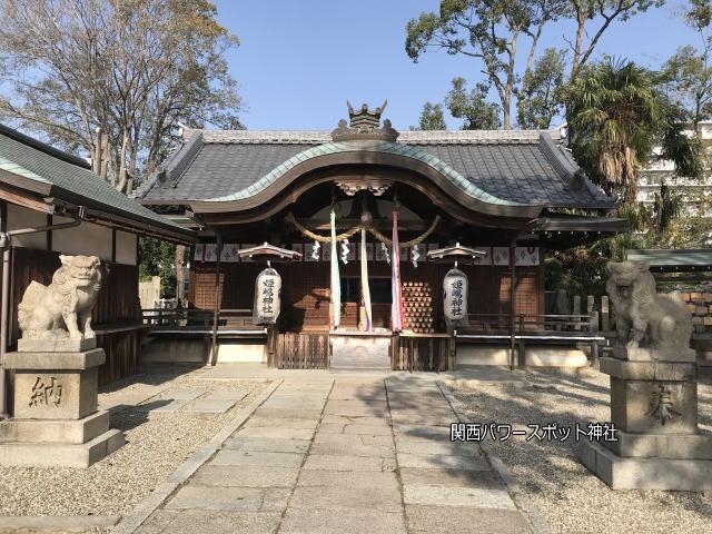 姫嶋神社本殿