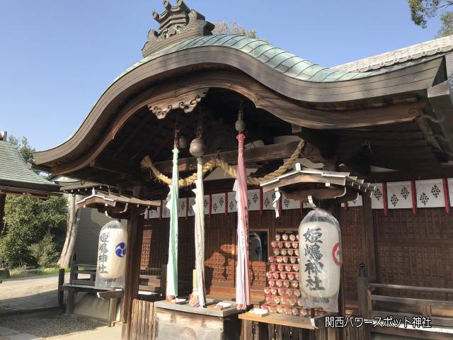 姫嶋神社本殿、右側から撮影