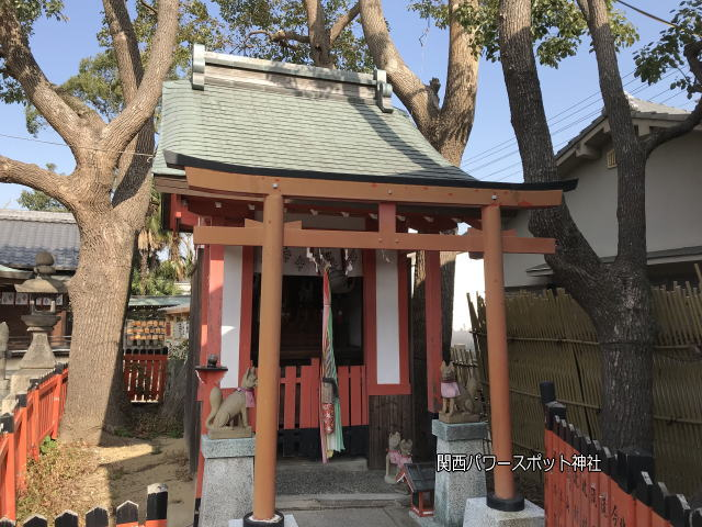 姫嶋神社の末社「楠社」