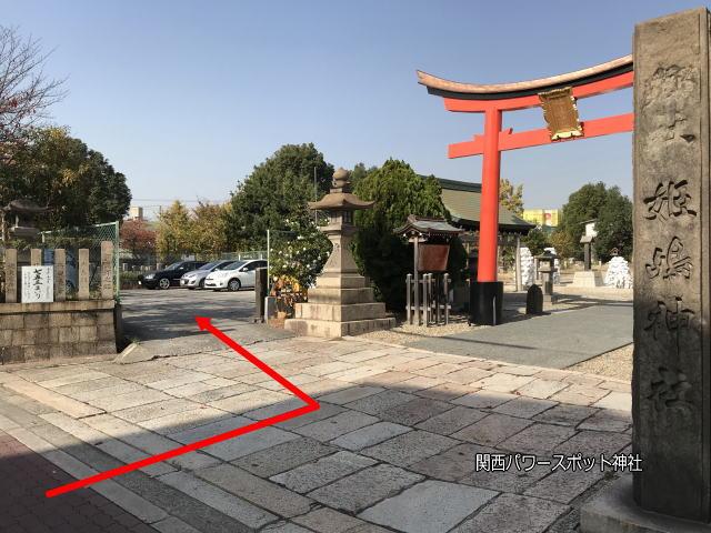 姫嶋神社の駐車場