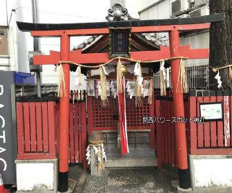歯神社の鳥居と拝殿