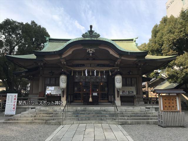 坐摩神社の拝殿