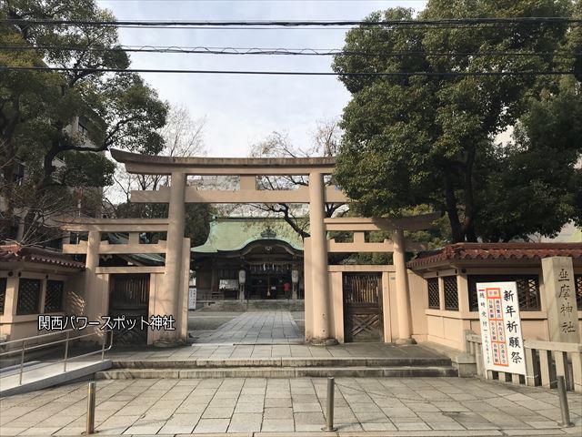 坐摩神社の3つの鳥居