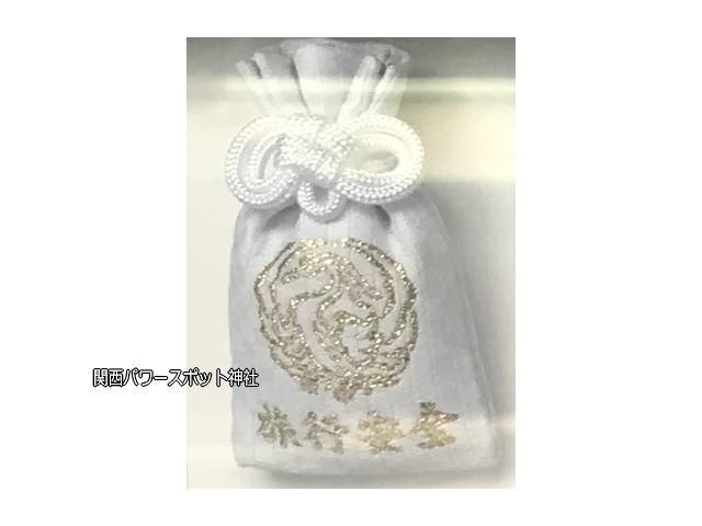 坐摩神社の「旅行安全御守」