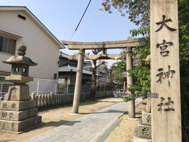 大宮神社と鳥居