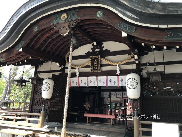 大宮神社拝殿(大阪)