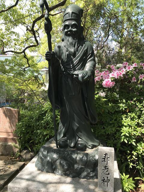 三光神社の「寿老神」銅像