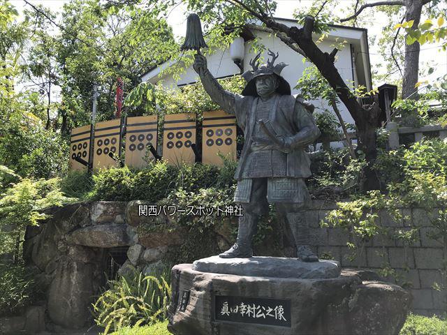 三光神社の真田幸村公銅像