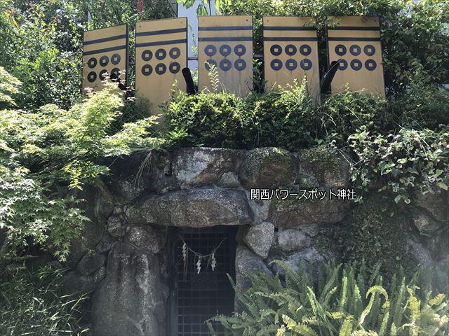 三光神社、真田の抜け穴跡