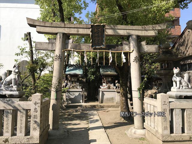 玉造稲荷神社の末社「万慶稲荷神社」と「新山稲荷神社」