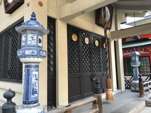 坐摩神社の末社「火防陶器神社」拝殿