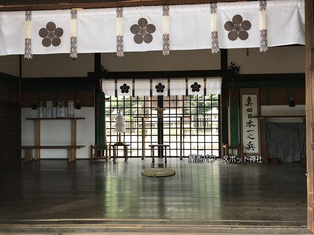 安居神社本殿内にある毛筆「真田日本一之兵」