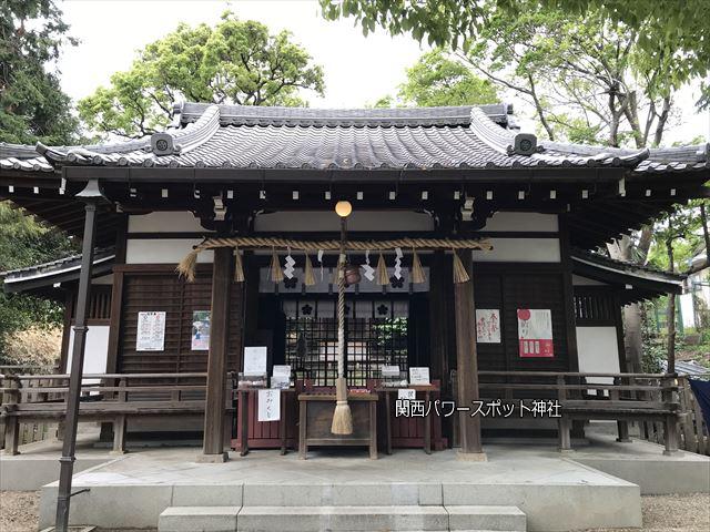 「安井神社」本殿