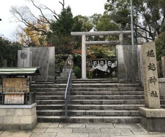 堀越神社の鳥居
