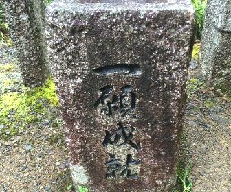 天の岩戸神社の一願成就