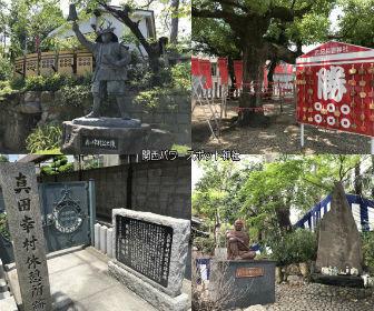 真田幸村(信繁)ゆかりの神社(三光神社、志紀長吉神社、安居神社)