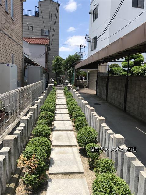 「真田幸村休憩所跡」に進む道