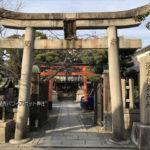 満足稲荷神社の鳥居