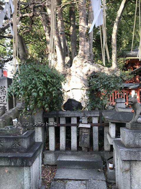 「満足稲荷神社」境内の岩神さま