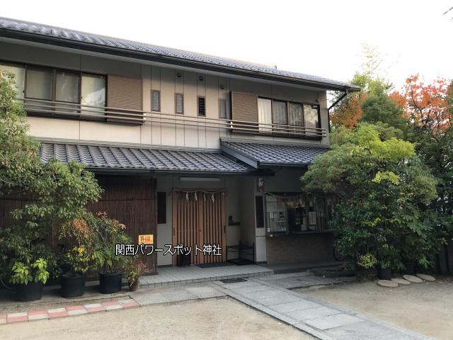 白山神社(大阪市)の社務所