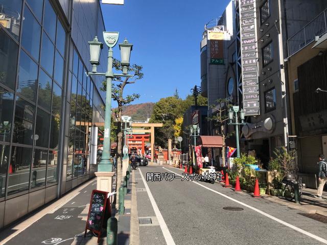 生田ロードと遠くに見える生田神社