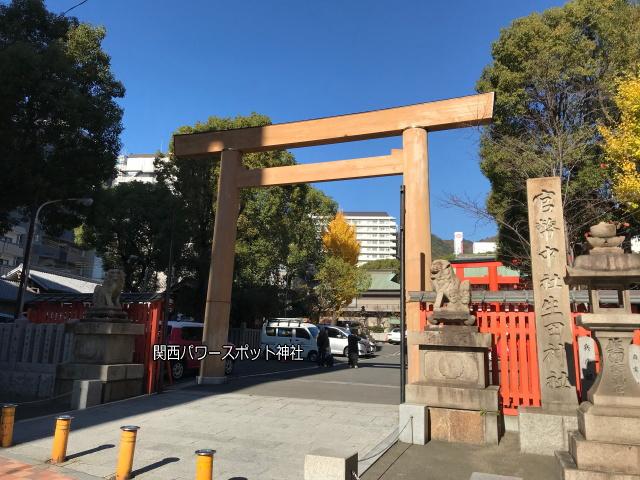 生田神社の一の鳥居