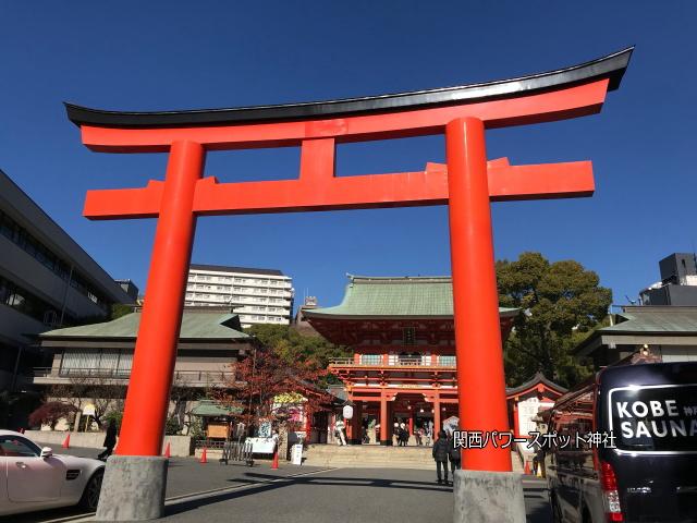 生田神社の二の鳥居