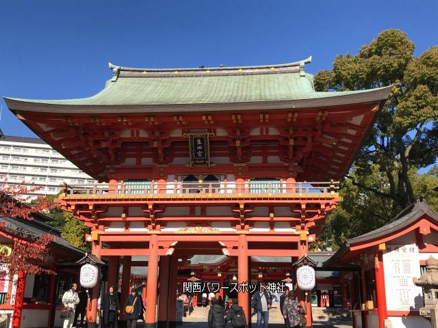 生田神社楼門