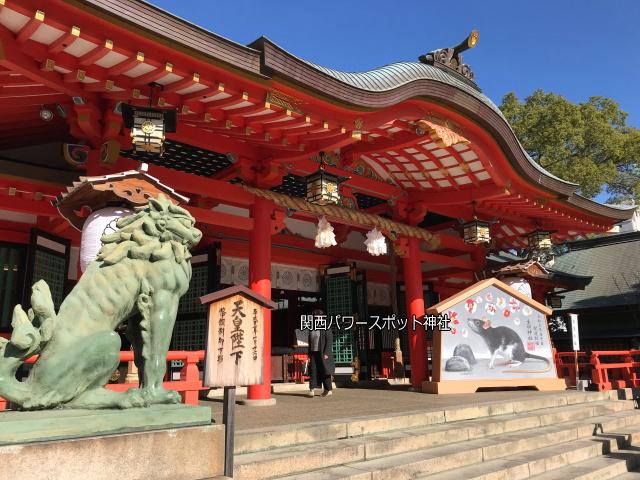 生田神社拝殿