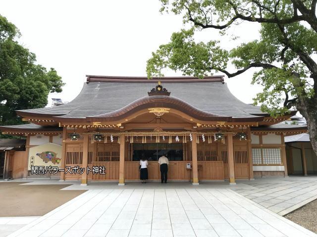 方違神社の拝殿