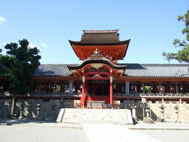石清水八幡宮本殿(楼門)