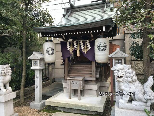 「難波神社」の末社「金刀比羅神社」