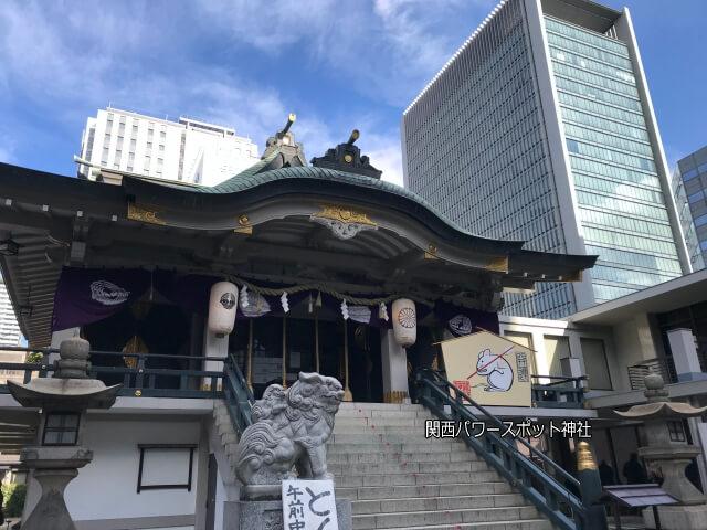 「難波神社」拝殿