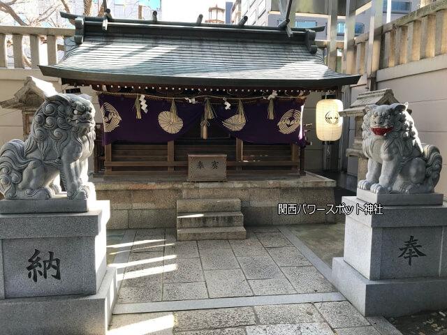 「難波神社」の末社「十四柱相殿神社」