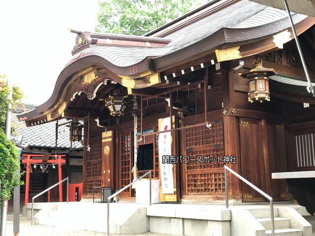 若宮八幡大神宮(大阪市)拝殿