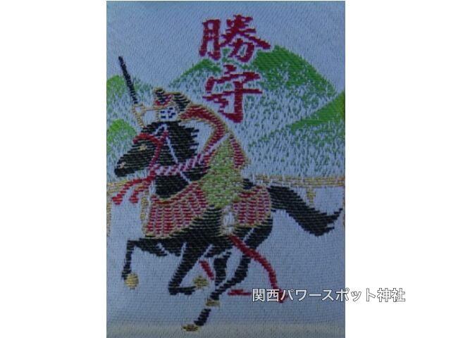 上賀茂神社の勝守