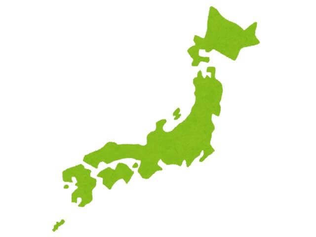 国産み(日本)