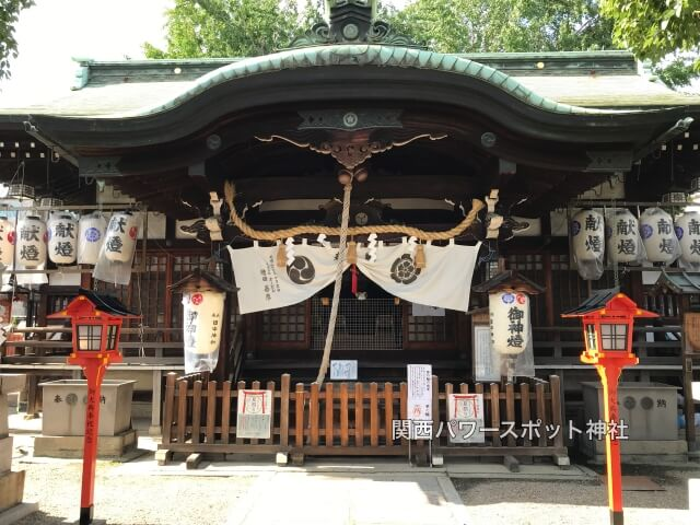 八阪神社(中道)の拝殿