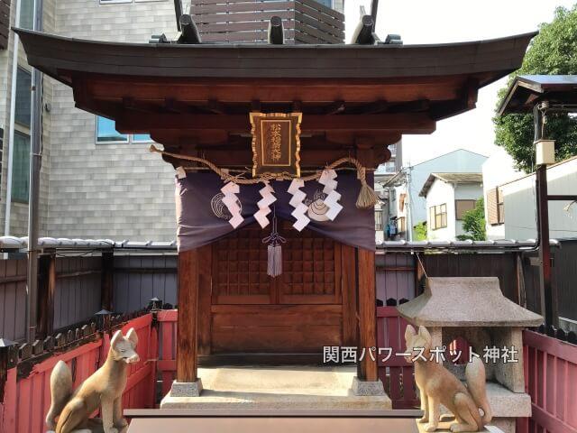 八阪神社(中道)の末社「松本稲荷神社」拝殿