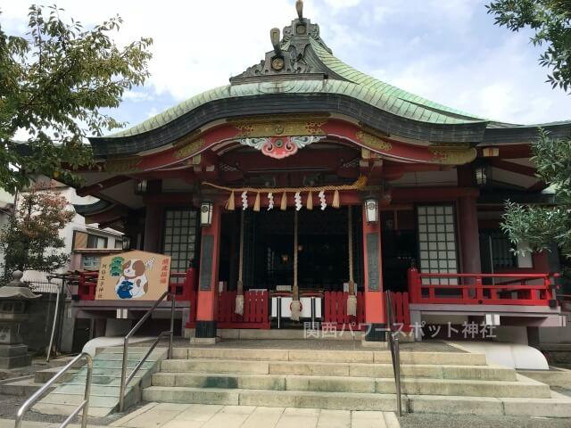 阿倍王子神社の拝殿