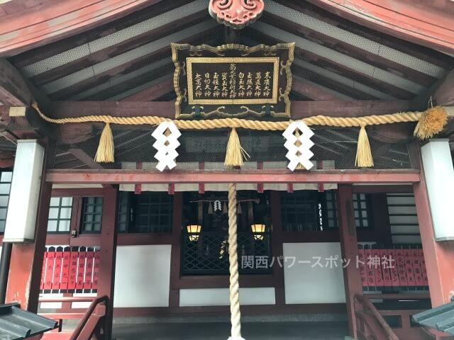 阿倍王子神社の末社「葛之葉稲荷神社」拝殿