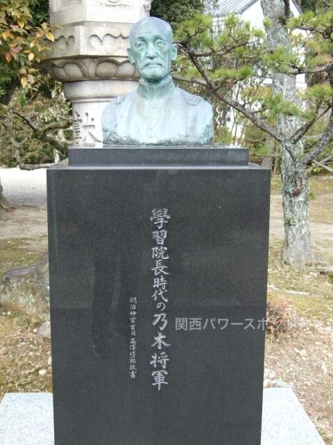 乃木神社(京都)「学習院長時代の乃木将軍」銅像