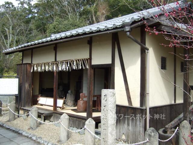 乃木神社(京都)長州藩時代の乃木希典の生家
