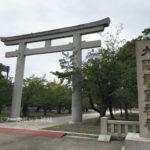 大阪護国神社の大鳥居