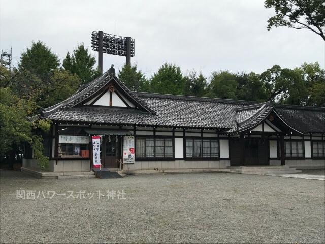 大阪護国神社の社務所