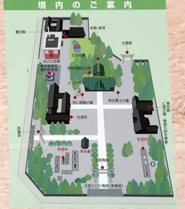 大阪護国神社境内地図
